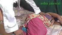 गांव की चाची की साड़ी में जबरदस्त चुदाई हिंदी में रियल विलेज