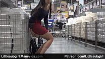 Asian Babe Get Caught Fucking Her Asshole in Public!